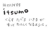 旅する雑貨屋itsumo(1).jpg