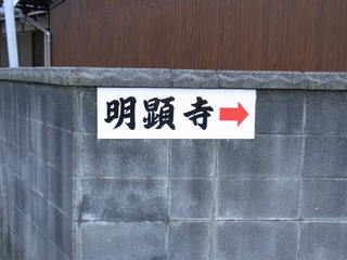 ルート案内10.JPG