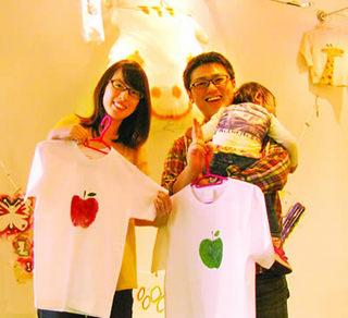 MUSICZOO_WS_w400_Nu_apple-family.jpeg